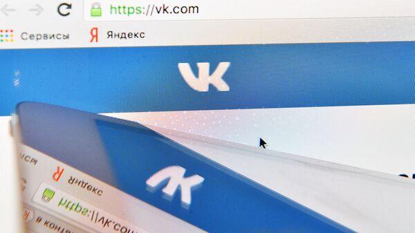Страница социальной сети Вконтакте на экране компьютера
