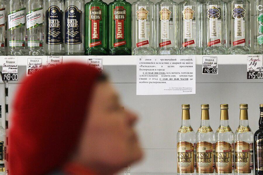 Пить надо меньше. Как пьют и откачивают в России