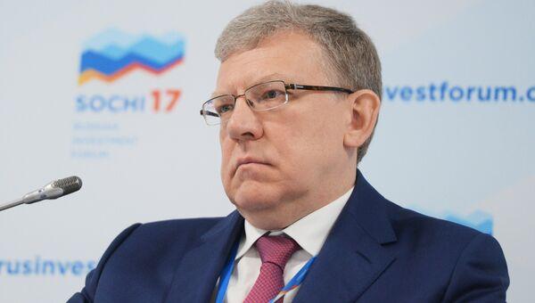 Председатель Совета Центра стратегических разработок Алексей Кудрин на Российском инвестиционном форуме в Сочи. 27 февраля 2017