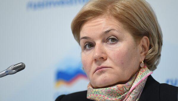 Заместитель председателя правительства РФ Ольга Голодец на Российском инвестиционном форуме в Сочи