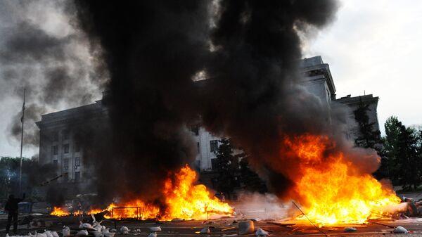 Массовые беспорядки у здания Дома профсоюзов в Одессе
