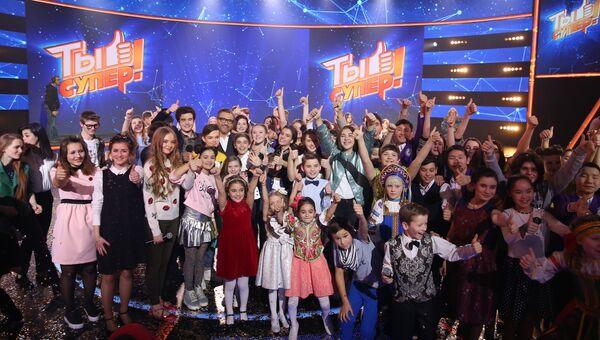 Участники международного детского вокального конкурса Ты супер!. Архивное фото