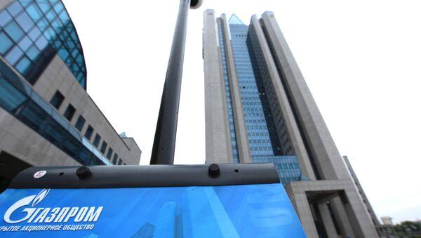 У офиса ОАО Газпром в Москве. Архив