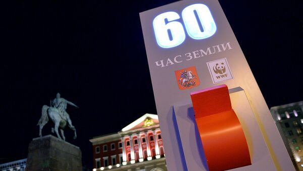 25 марта в мире наступит Час Земли. Архивное фото