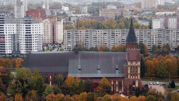 Города России. Калининград