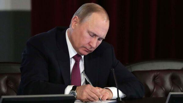 Президент РФ Владимир Путин на расширенном заседании коллегии МВД России. 9 марта 2017
