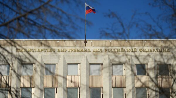 Здание Министерства внутренних дел Российской Федерации в Москве