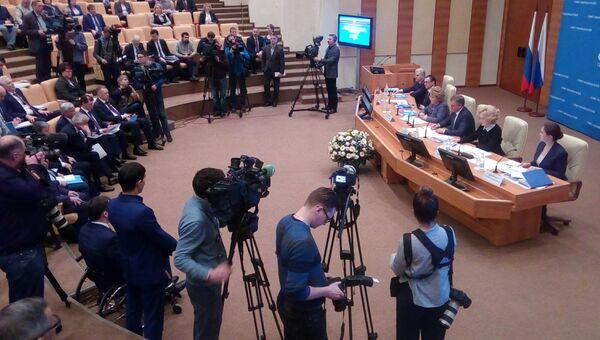 Заседание Президиума Совета законодателей при Федеральном Собрании РФ в Москве. Архивное фото