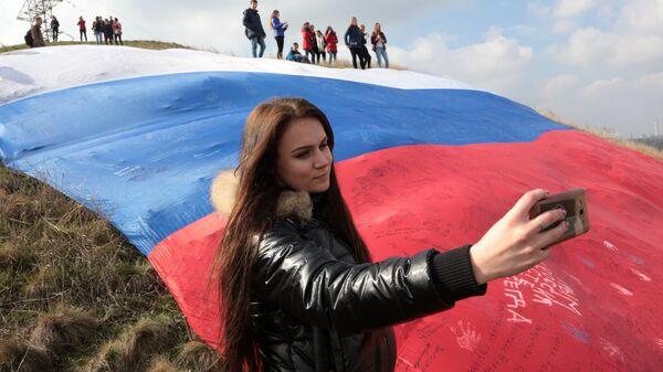 Двадцать лет, изменившие Россию