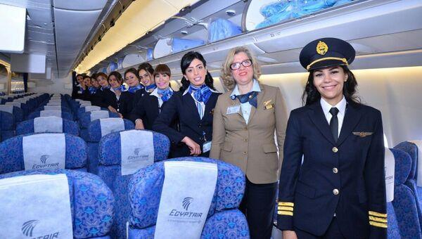 Египетская авиакомпания EgyptAir отмечает День матери рейсами с женским экипажем