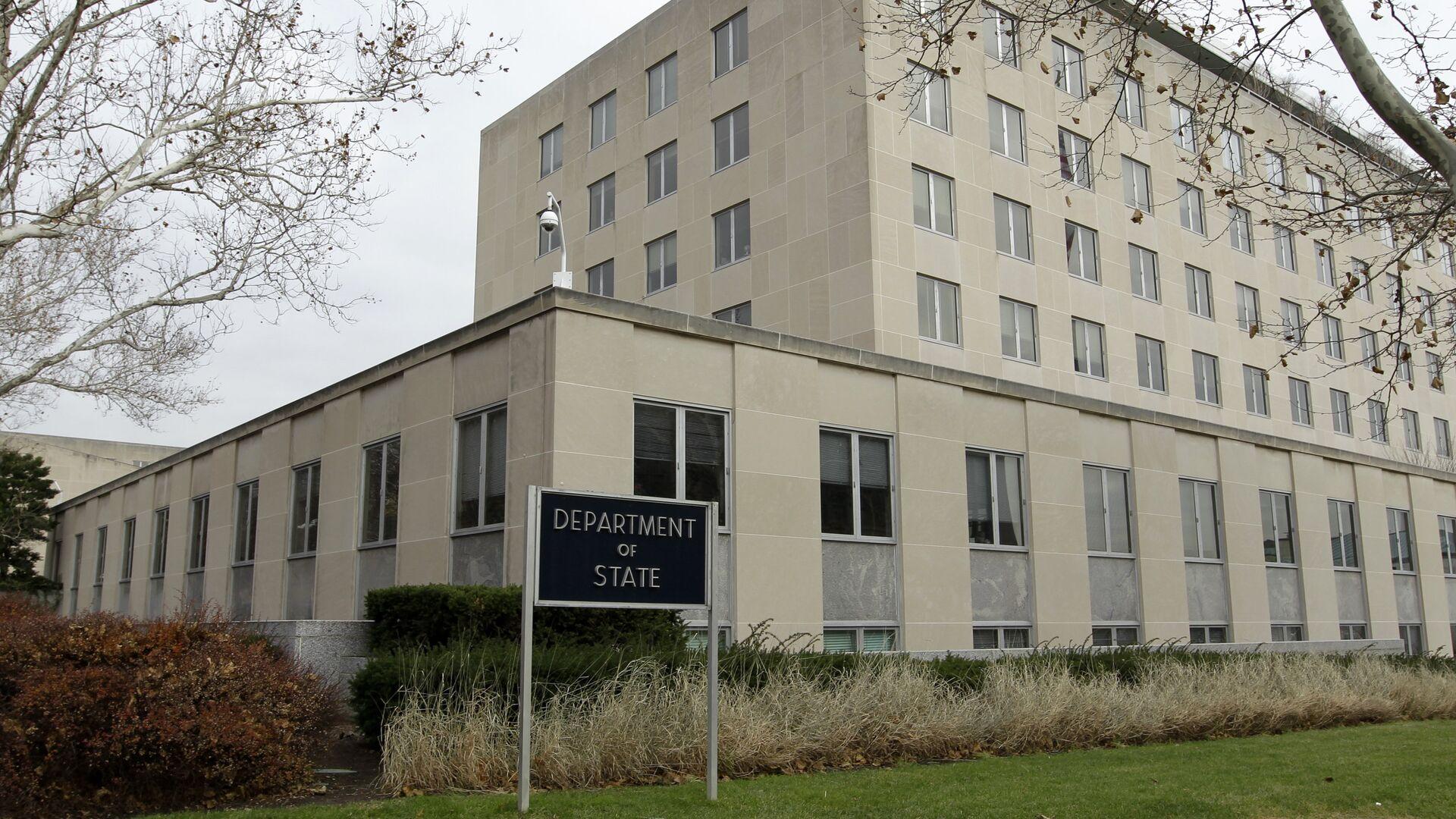 Здание Госдепартамента США в Вашингтоне - РИА Новости, 1920, 19.02.2021