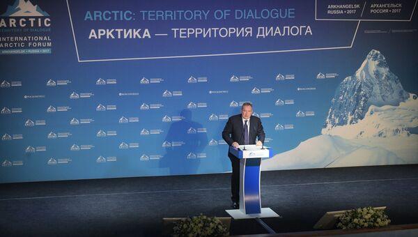 Дмитрий Рогозин выступает на открытии международного арктического форума Арктика - территория диалога