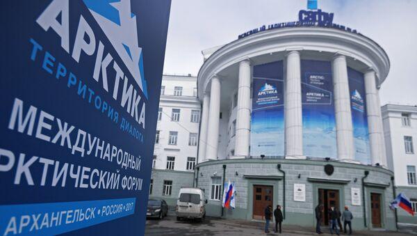 Здание Северного федерального университета имени М.В. Ломоносова в Архангельске. Архивное фото