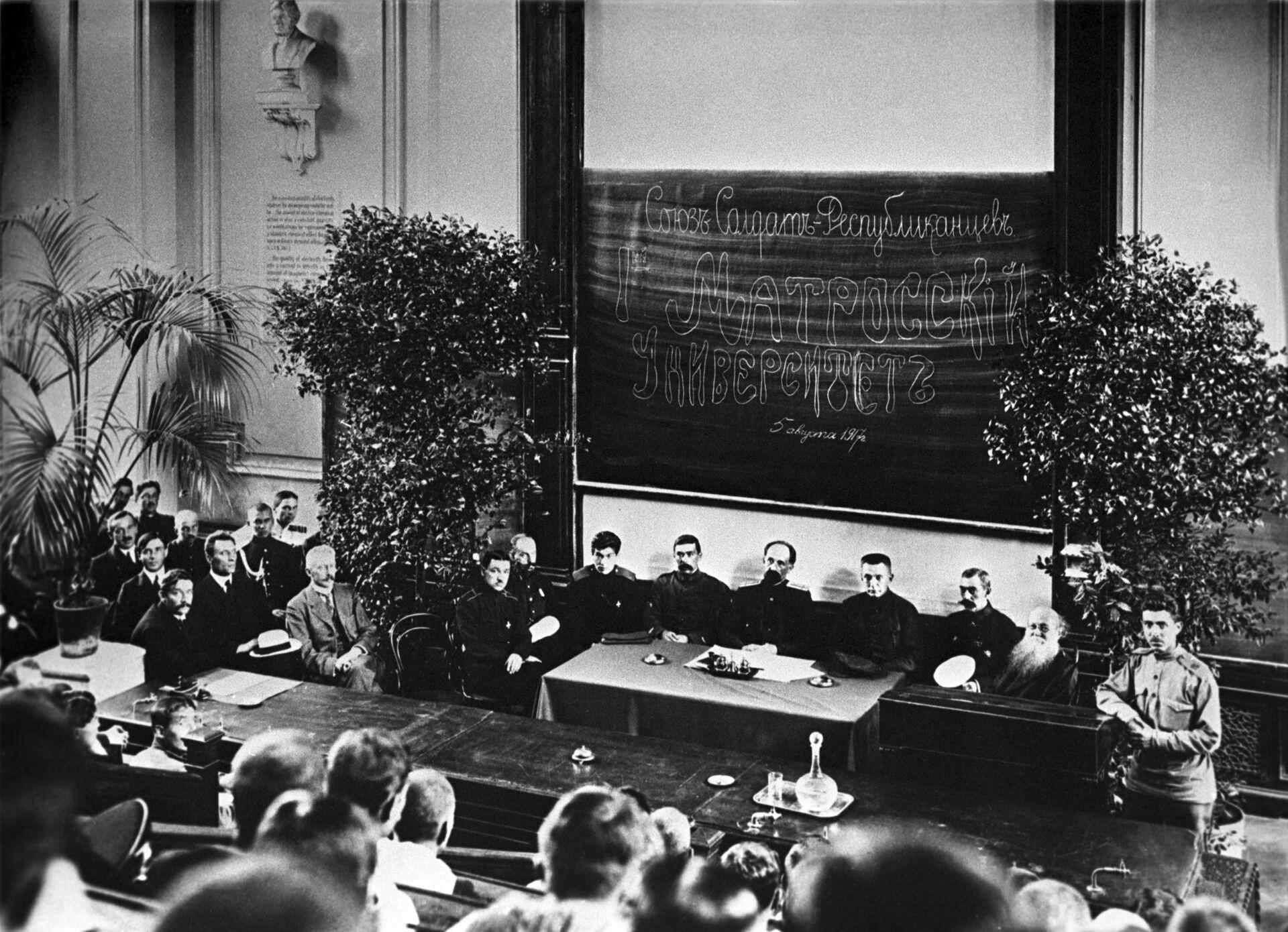 Члены Временного правительства на открытии I Матросского университета, учрежденного 5 августа 1917 года в аудитории Петроградского университета - РИА Новости, 1920, 24.03.2021