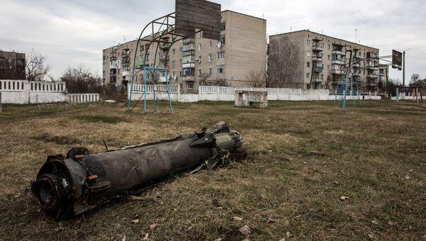 Доклад на тему взрывы в россии 2405