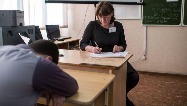 Досрочная сдача ЕГЭ по математике в Омске. 31 марта 2017