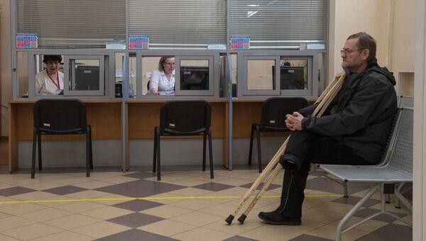 Посетитель в отделении Пенсионного фонда РФ. Архивное фото