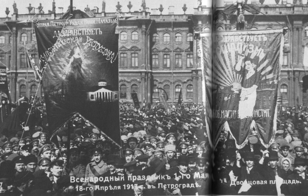Первомайская демонстрация на Дворцовой площади в Петрограде, 1917 год