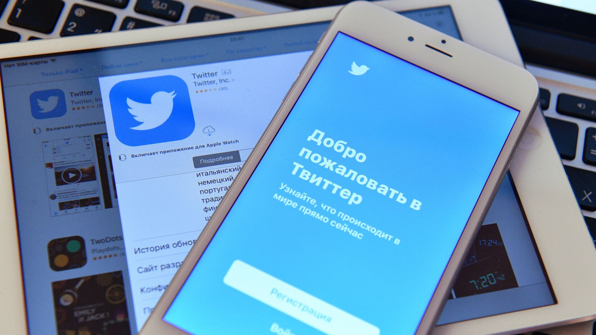 Социальная сеть Twitter - РИА Новости, 1920, 09.02.2021