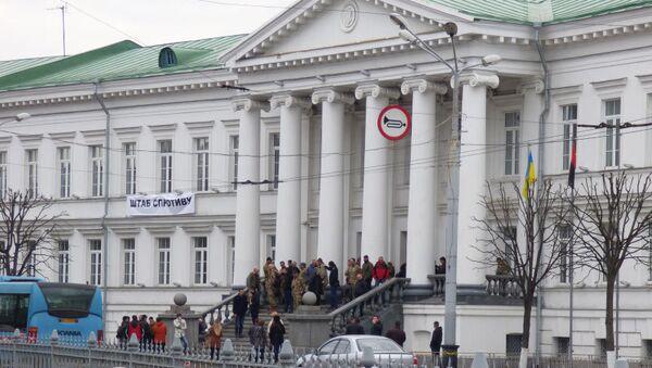 Протест возле здания Полтавского горсовета, Украина