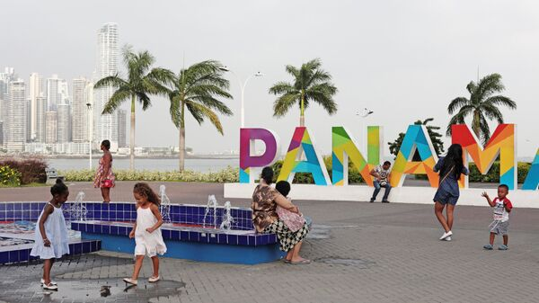 Страны мира. Панама