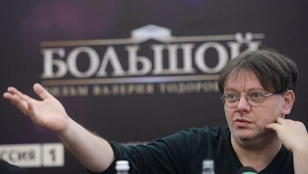 Валерий Тодоровский. Архивное фото