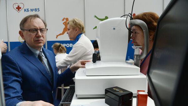 Стенд КБ №85 на XI всероссийском форуме Здоровье нации – основа процветания России в Москве
