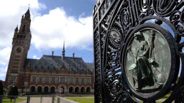 Здание Международного суда ООН в Гааге