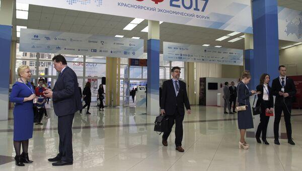 Красноярский экономический форум. 20 апреля 2017