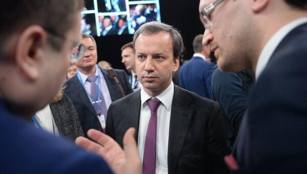 Заместитель председателя правительства РФ Аркадий Дворкович на Красноярском экономическом форуме 2017. 21 апреля 2017