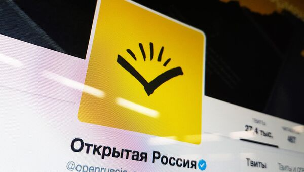 Логотип организации Открытая Россия. Архивное фото