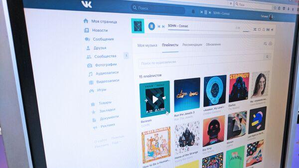 ВКонтакте перезапустила музыкальный сервис