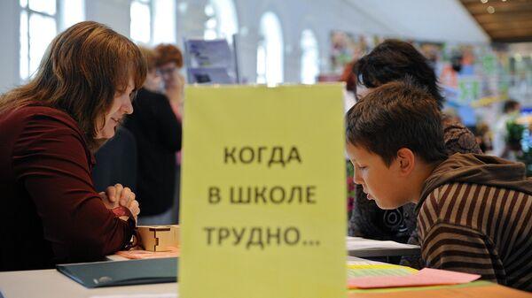 Акция в поддержку детского телефона доверия пройдет по всей России 17 мая