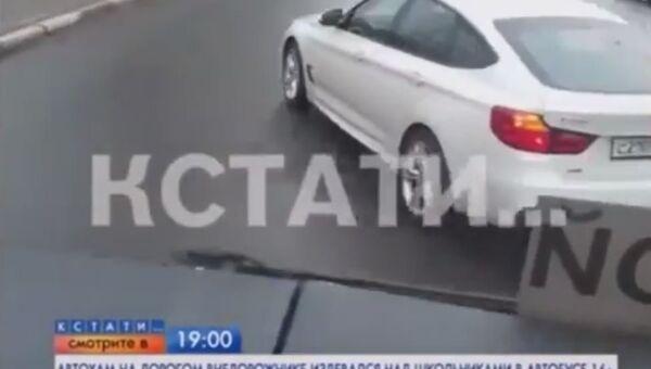 BMW и автобус в Нижнем Новгороде