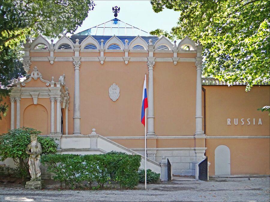Павильон России, сады биеннале, Венеция