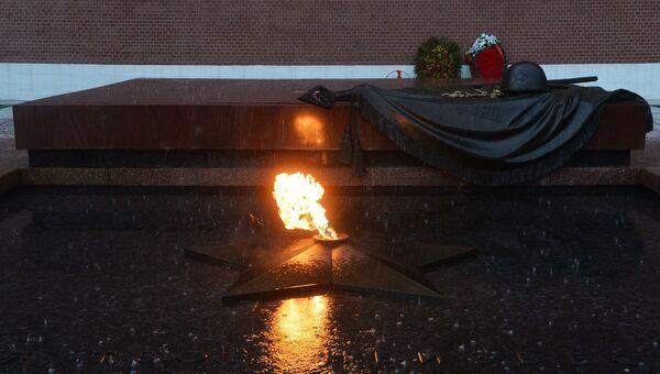 Мемориал Могила Неизвестного Солдата в Александровском саду в Москве.