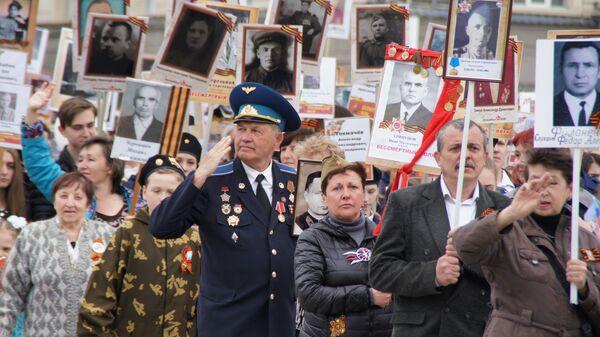 Бессмертный полк в Луганске