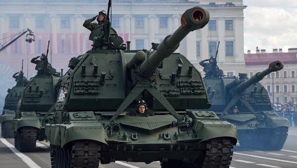 Самоходная артиллерийская установка (САУ) Мста-С во время военного парада на Дворцовой площади в Санкт-Петербурге
