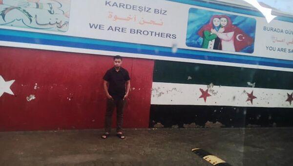 Стена на въезде в лагерь в Килисе, Турция
