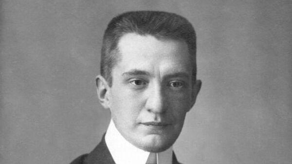 Портрет Александра Керенского