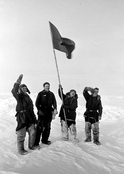 Участники экспедиции Северный полюс-1