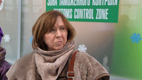 Писательница Светлана Алексиевич . Архивное фото
