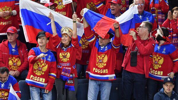 Российские болельщики перед началом встречи со сборной Финляндии