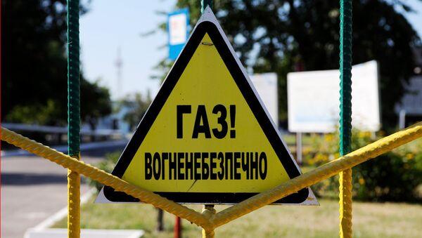 Станция переработки газа в Харьковской области Украины. Архивное фото