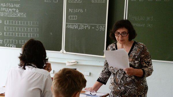 Сдача ЕГЭ в школах России