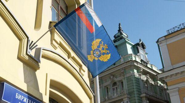 Флаг на здании Федерального казначейства на Биржевой площади в Москве. Архивное фото