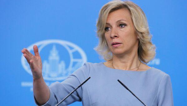 Официальный представитель министерства иностранных дел России Мария Захарова во время брифинга в Москве. 31 мая 2017