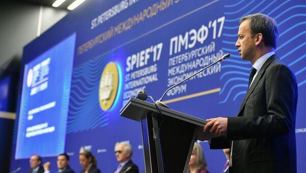 Заместитель председателя правительства РФ Аркадий Дворкович на Санкт-Петербургском международном экономическом форуме 2017