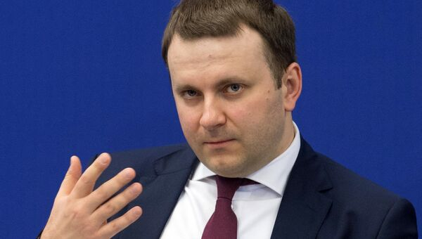 Министр экономического развития Российской Федерации Максим Орешкин на ПМЭФ. 1 июня 2017