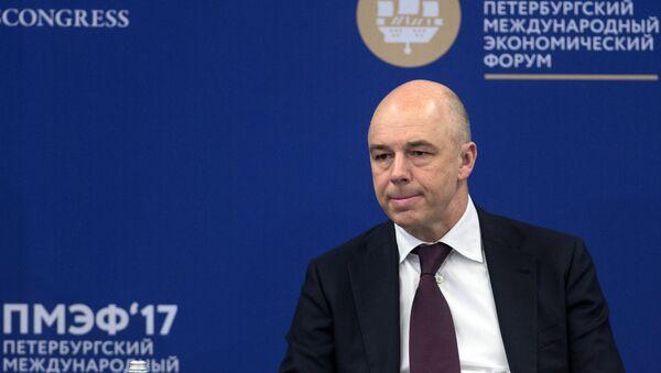 Министр финансов Российской Федерации Антон Силуанов  на Санкт-Петербургском международном экономическом форуме 2017